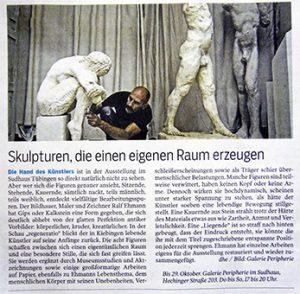 Galerie-Peripherie-Sudhaus-Tübingen-4
